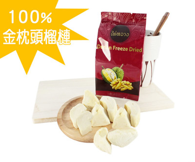 100%泰王榴槤乾隨手包 (5折)