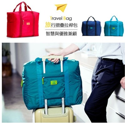 PureOne 韓版 行李拉桿包【PA-002】折疊式 旅行 收納包 行李桿專用 手提包 隨身包 手 (2.6折)