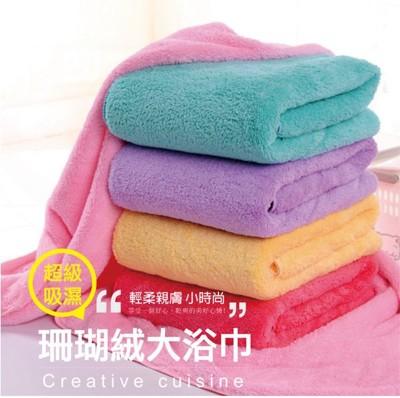 PureOne 超吸水珊瑚絨 大浴巾【HB-020】浴巾 毛巾 浴袍 柔軟好吸水 Alice3C (1.9折)