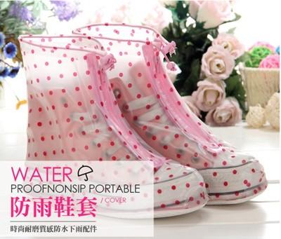 PureOne 日系時尚防滑雨鞋套【HA-001】雨衣 雨傘 加厚底 防滑 雨鞋 耐磨 半透明 (1.8折)