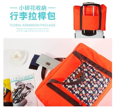 PureOne 小碎花 多功能 行李拉桿包【PA-027】行李箱 登機箱 旅行收納袋 大容量 (2.3折)