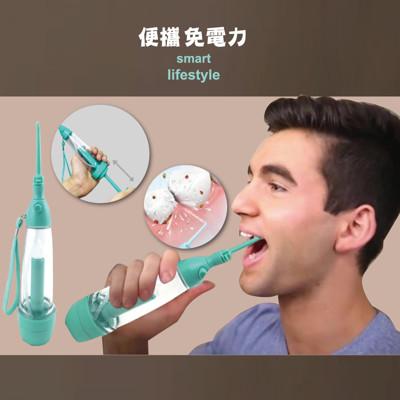 專業級氣壓式外出攜帶型沖牙器 (2.8折)