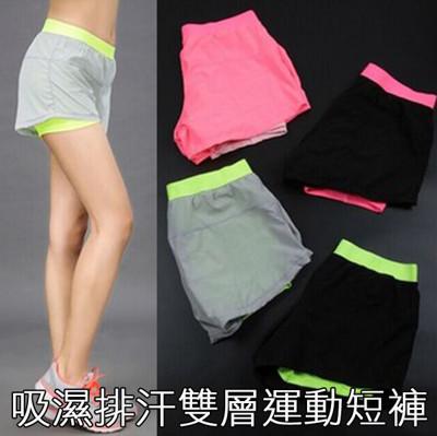 吸濕排汗雙層運動短褲 (4.5折)