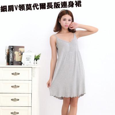 細肩V領莫代爾長版連身裙 (3.5折)