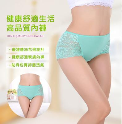 中腰無痕性感蕾絲內褲 (4.6折)