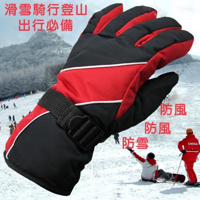 冬季戶外騎行保暖手套 (2.9折)