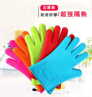 矽膠防滑烘焙隔熱手套 (3.4折)