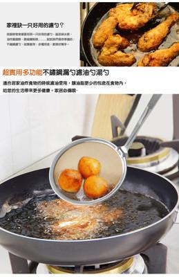 304不銹鋼魔法濾油健康勺 (3折)