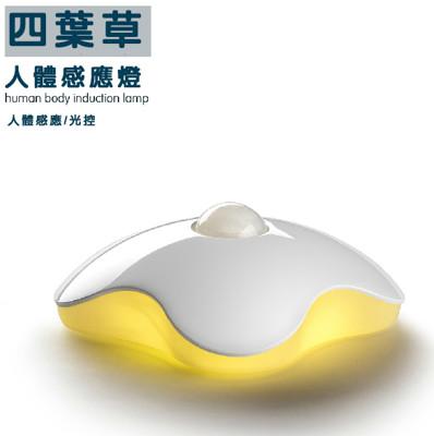 四葉幸運草人體感應燈 (4.4折)
