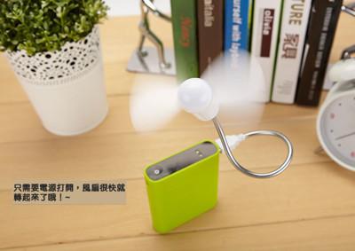 USB竹蜻蜓迷你風扇/蛇管風扇 (3.7折)