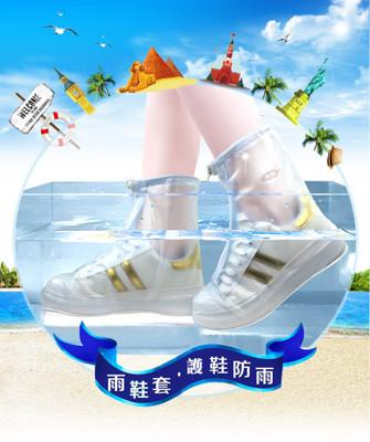 加厚防滑耐磨全方位防雨鞋套 (3折)