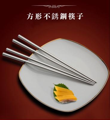 304不銹鋼方形筷5雙組 (3.7折)