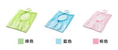 可掛式多用途收納網袋 (4折)