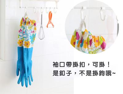 洗碗洗衣護手加絨手套 (3.2折)