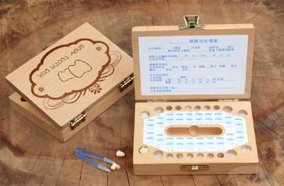 手工紀念品寶寶胎毛乳牙盒 (6.2折)