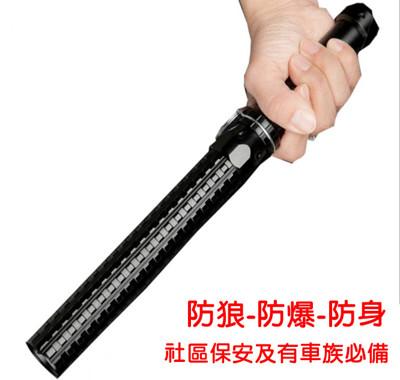 防身強光伸縮棍手電筒 (4.4折)