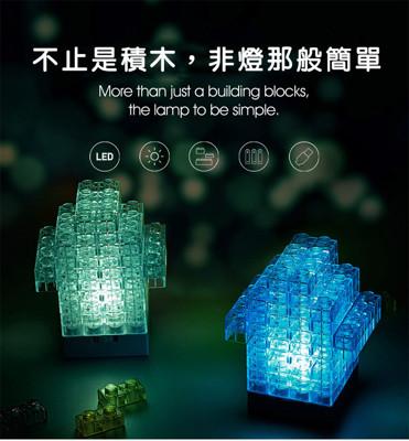 DIY積木小屋LED燈 (3.1折)