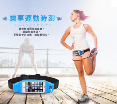 運動休閒手機觸屏腰包 (3.5折)