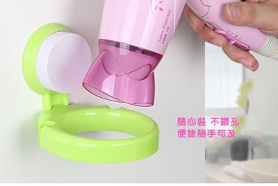 浴室強力吸盤吹風機架 (2.4折)