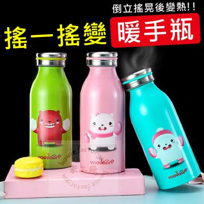 304不銹鋼 搖搖熱暖暖杯 購買任一款即送隔熱袋一個保溫杯 保溫瓶 暖手杯 (4.3折)
