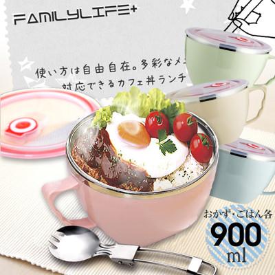 草本風多功能隔熱保鮮304不鏽鋼泡麵碗(FL-031)送湯叉匙 (1.3折)