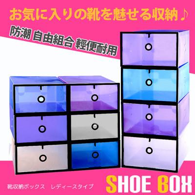 多功能掀蓋式組合鞋盒-加大款 (1.1折)