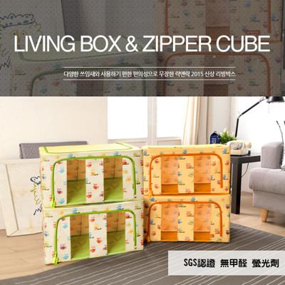 韓版高質感雙視窗雙開收納箱-68公升 (1.3折)