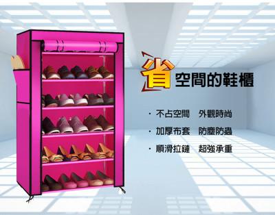 超大六層美觀防塵鞋櫃 (3.4折)