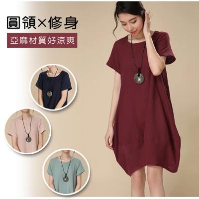 圓領修身寬鬆亞麻連身裙 (3.8折)