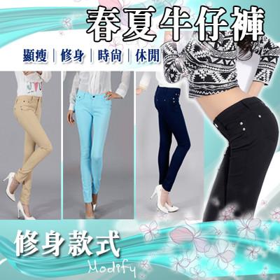 薄款顯瘦修身牛仔褲 (3.8折)
