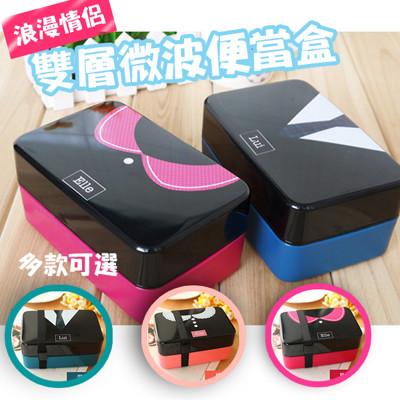 浪漫雙層便當盒微波飯盒 (3.6折)