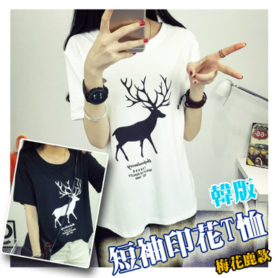 韓版短袖舒適印花T恤 - 梅花鹿款 (2.7折)