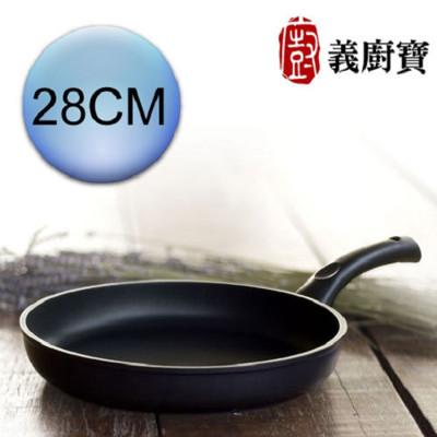 《義廚寶》霧面陶瓷鈦合金系列-平底鍋 28CM(3E12528) (9.1折)