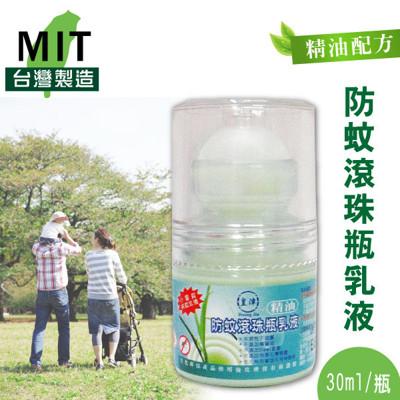皇津防蚊滾珠瓶乳液(精油) 30ml/瓶 (5.9折)