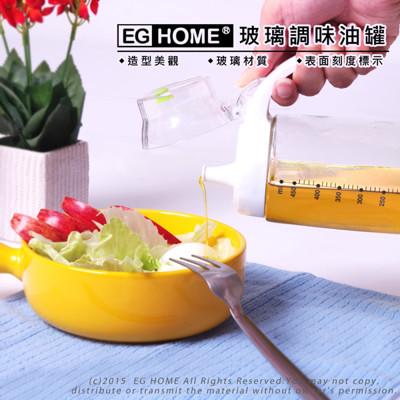 玻璃調味油罐/冷水瓶/調味罐(500ml) (4.2折)