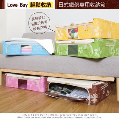 狹長型床底角落收納鐵架萬用收納箱/整理箱_44L (5.6折)