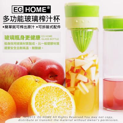 多功能玻璃榨汁杯/泡茶杯/磨汁杯/檸檬杯(500ml) (5折)