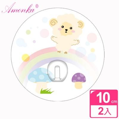 【AMONKA】3R神奇無痕掛勾(圓單勾)(彩虹羊)(2入/組) (4.2折)