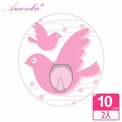 【AMONKA】3R神奇無痕掛勾(圓單勾)(和平鴿-粉紅)(2入/組) (4折)