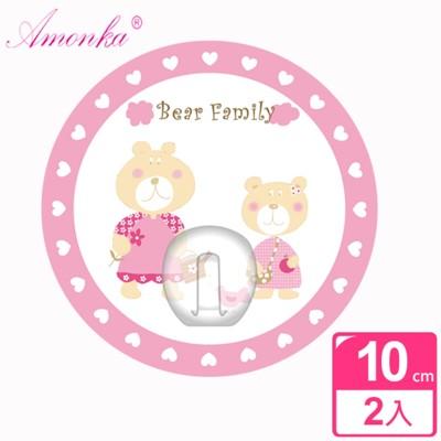 【AMONKA】3R神奇無痕掛勾(圓單勾)(粉紅熊)(2入/組) (4折)