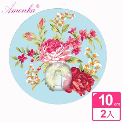 【AMONKA】3R神奇無痕掛勾(圓單勾)(凡爾賽玫瑰-藍)(2入/組) (4.2折)