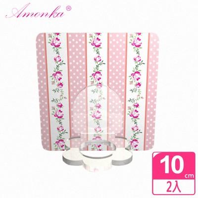 【AMONKA】3R神奇無痕掛勾花瓣造型乳液罐(法式鄉村-粉紅)(2入/組) (4.8折)