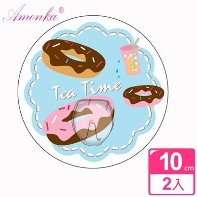 【AMONKA】3R神奇無痕掛勾(圓單勾)(甜甜圈)(2入/組) (4折)