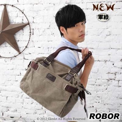 韓系型男 ROBOR克里克時尚型男側背/手提/斜背三用包(軍綠) (3.7折)