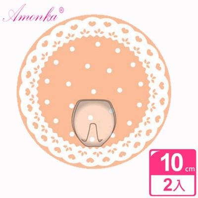【AMONKA】3R神奇無痕掛勾(圓單勾)(蕾絲點點-奶油)(2入/組) (4折)