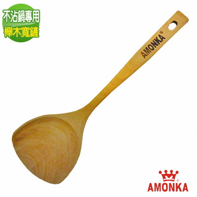 【AMONKA】高級櫸木寬鏟1入(不沾鍋專用) (4.8折)