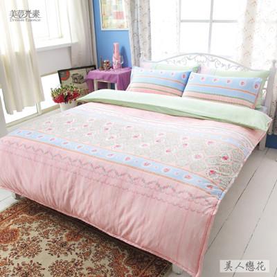 【美夢元素】精梳純棉涼被床包組 單人三件式 (3.5折)