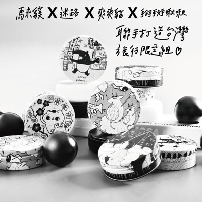 seatree 台灣限定旅行組 x 馬來貘 x 迷路 x 爽爽貓 x 掰掰啾啾聯名 (9.2折)