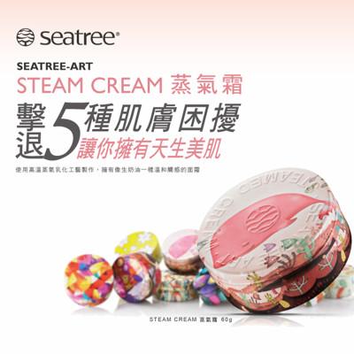 seatree 水感潤澤保濕 蒸氣霜60g (2.8折)