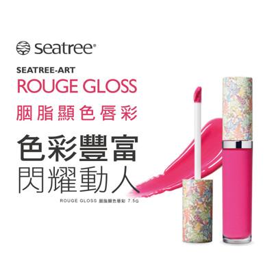 seatree 純色魅惑 胭脂顯色唇彩 7.5g (3.8折)